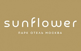 Парк отель Sunflower
